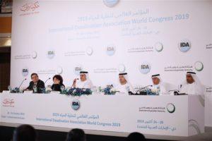 ОАЭ примет Всемирный конгресс опреснения воды в 2019 году