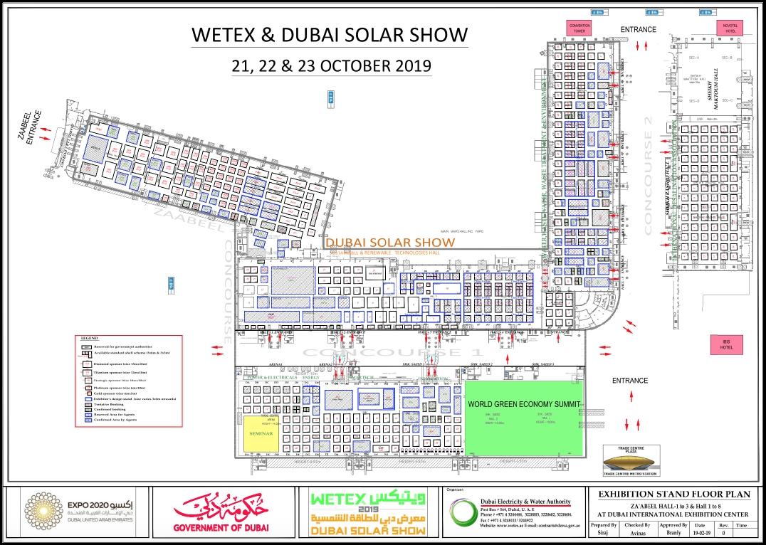 План выставки Wetex 2019