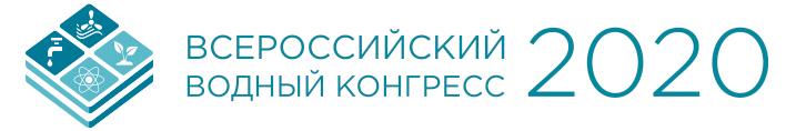 Российская ассоциация водоснабжения и водоотведения (РАВВ)