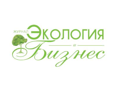 Экология и бизнес. Логотип