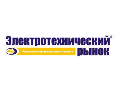 Электротехнический рынок. Логотип