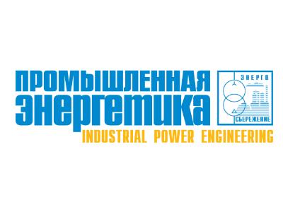 """""""Промышленная энергетика"""" логотип"""