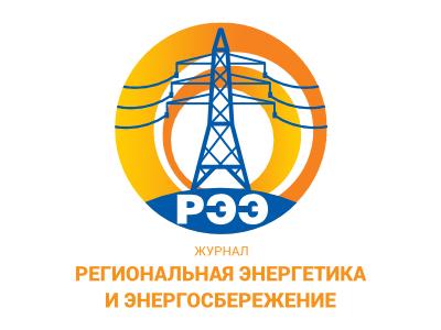РЭЭ журнал логотип