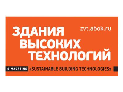 """""""Здания высоких технологий"""" логотип"""
