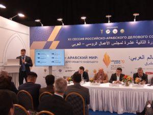 Росатом представил комплексные решения по водоснабжению для стран Ближнего Востока