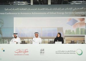 Etihad ESCO объявляет год успешных достижений